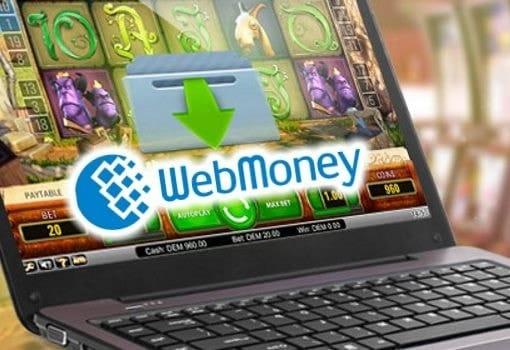 Игровые автоматы web money герои войны и денег рулетка читы