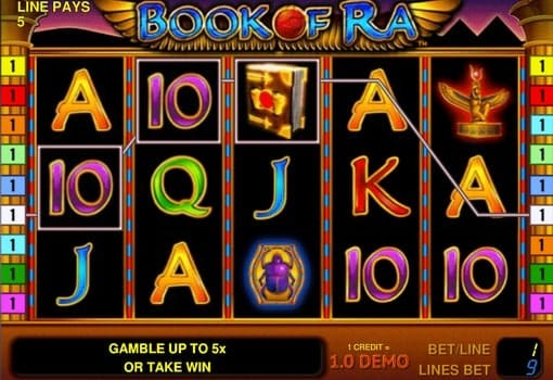 Комбинация с диким знаком в онлайн автомате Book of Ra